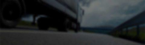 Оборудование для системы контроля проезда на наземном транспорте (АСКП)